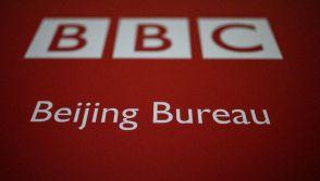 BBC Beijing