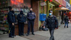 Police in New York