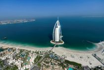 The United Arab Emirates