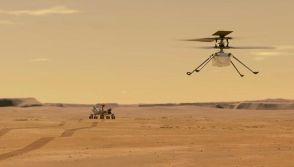 Nasa helicopter Ingenuity