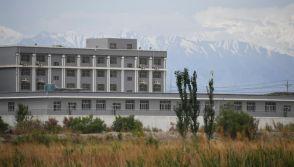Uyghur Muslim camp