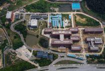 Wuhan Laboratory