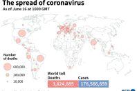 Coronavirus cases as of June 16 2021