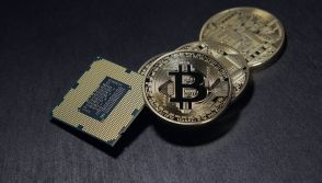 Why Is Bitcoin Valuable?