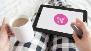 Building a Successful E-Commerce Business Beyond 2025