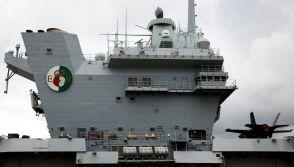 The British Royal Navy's HMS Queen Elizabeth