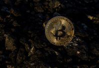 Bitcoin Mining Essentials: What You Should Know