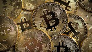 Fast Ways to Earn Bitcoin