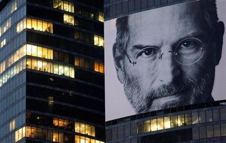 Why Apples Steve Jobs Doesnt Deserve to be Time Magazines Man of the Year