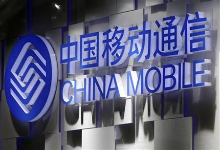A China Mobile logo is pictured at the ITU Telecom World in Geneva