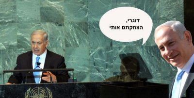 Netanyahus quotBibi Bombquot posted on Facebook