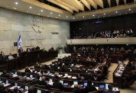 A general view of the Knesset