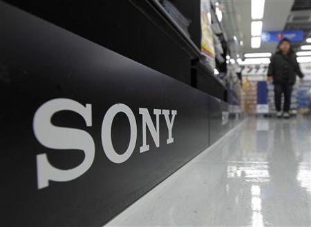 2. Sony Forecasts 4th Straight Loss, Cuts TV Sales