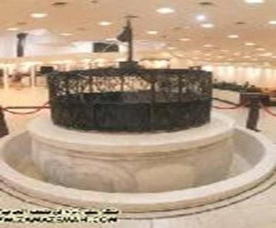 well of Zamzam