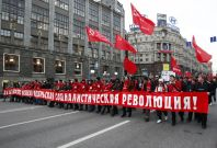 Supporters of Communism assemble in Moscow\'s Red Square