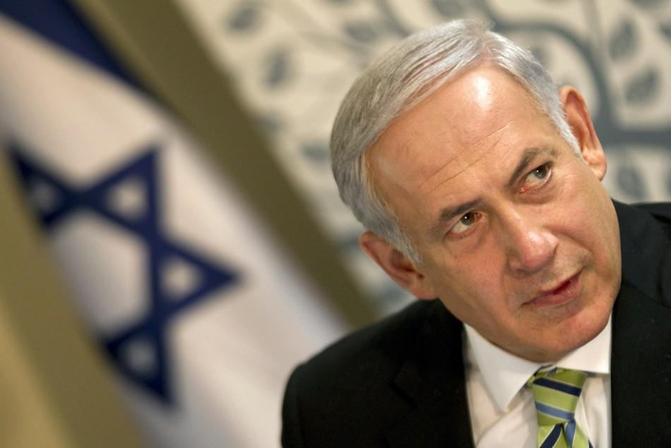 Israel to strike Iran