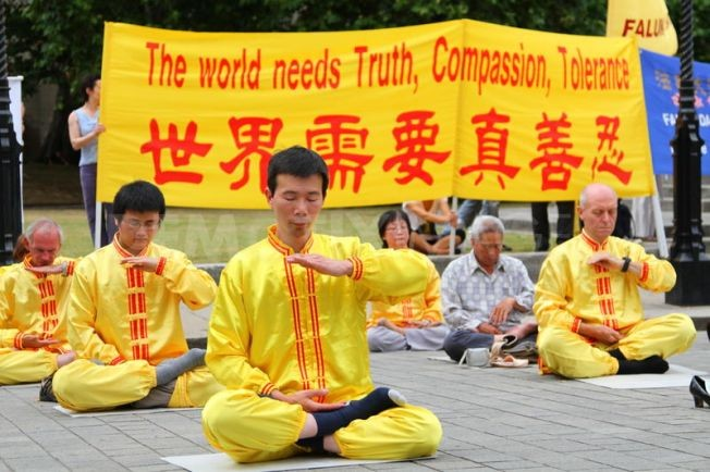 Falun Gong self-immolation protest