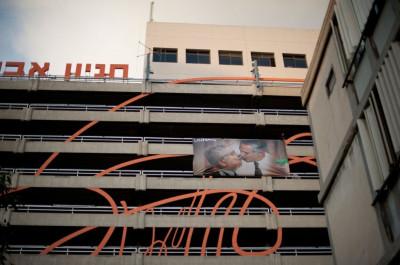 A picture of Israeli Prime Minister Binyamin Netanyahu kissing Palestinian President Mahmoud Abbas