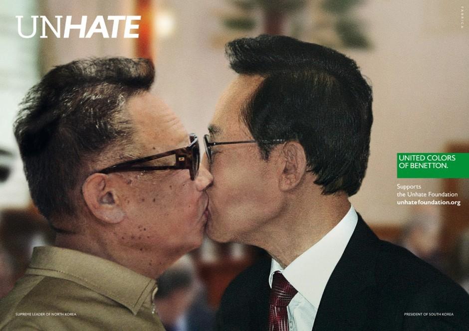Supreme leader of North Korea Kim Jong-II kissing with Lee Myung-bak, South Korean President