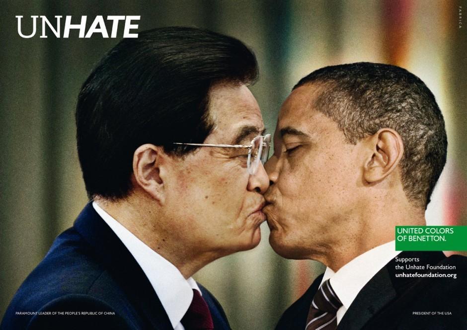 President Barack Obama locks lips with China's Hu Jintao