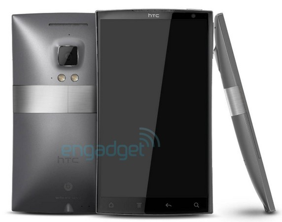 HTC Zeta set to Wipe the Floor with Galaxy Nexus, iPhone 4S Competition 'Leaked' Image Suggests