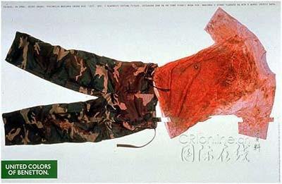 T-shirt of Bosnian soldier