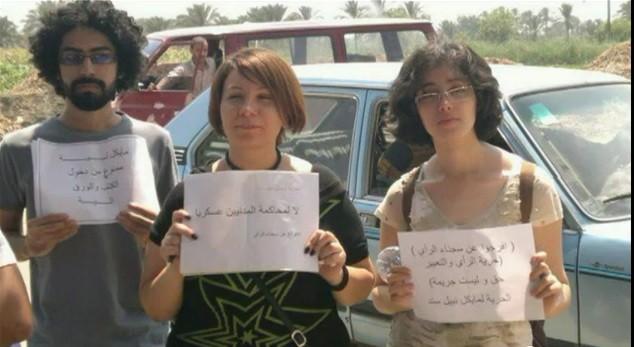 Activist blogger Aliaa Magda Elmahdy during a protest