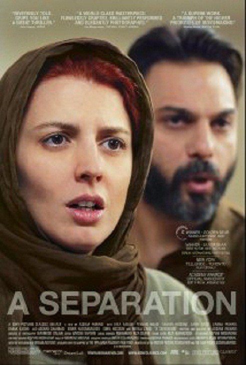 An Iranain film 'A Separation'