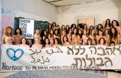 Israeli women solidarity