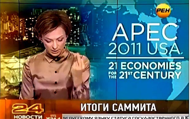 The online footage has gone viral after being posted to YouTube and stars Tatyana Limanova who is a multi-award-winning newsreader at the channel that is owned by a close ally of Vladamir Putin.