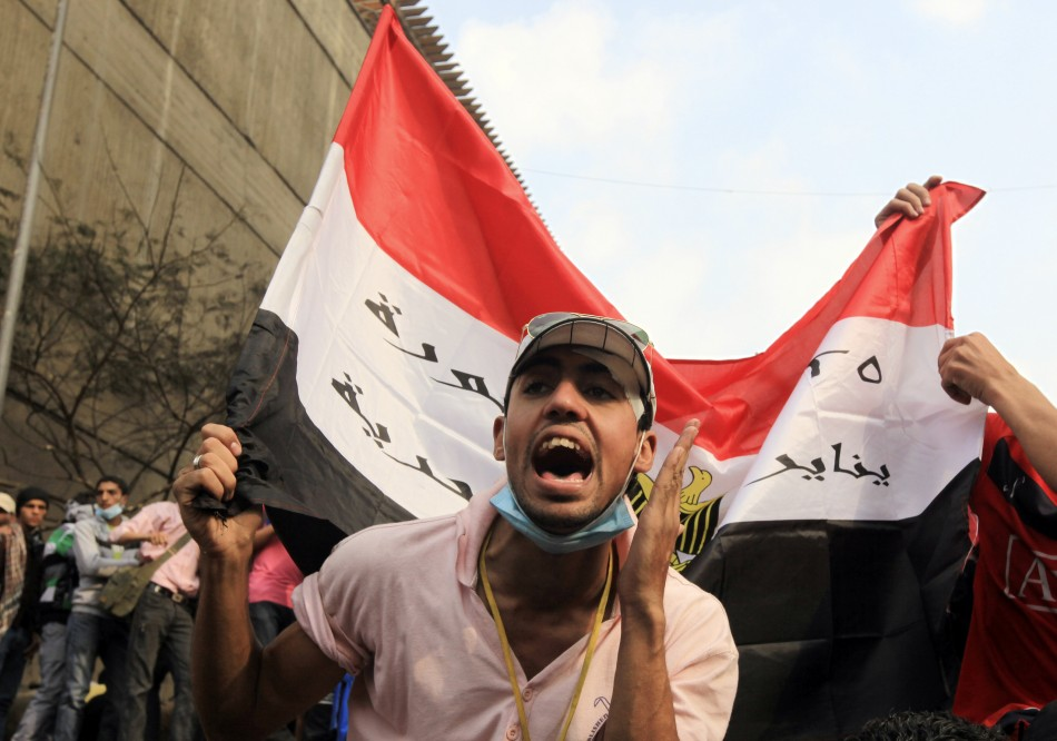 Egypt Prime Minister Appointed