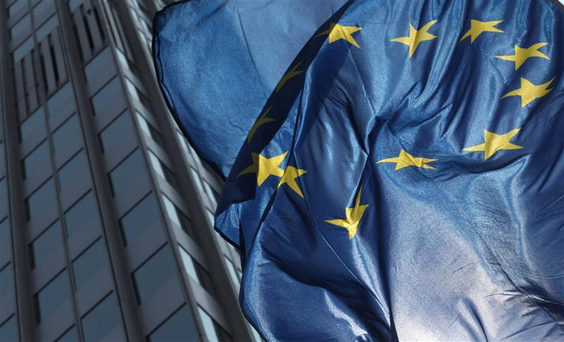 The flag of Europe is pictured in front of the ECB headquarters in Frankfurt