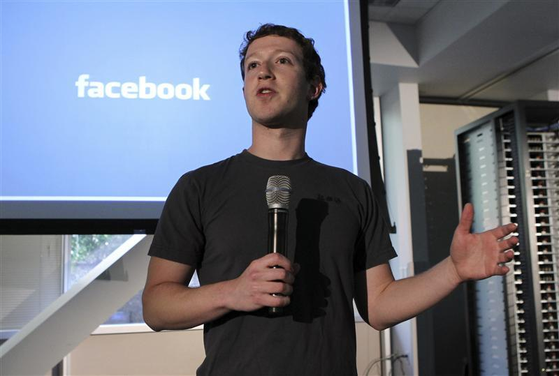 "Mark Zuckerberg launches Facebook's ""open compute program"" at Facebook's headquarters in Palo Alto"