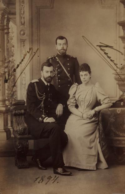 Rare Romanov Photos