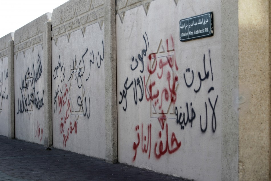 A wall filled with graffiti is pictured in Saudi Arabia's eastern Gulf coast town of Qatif