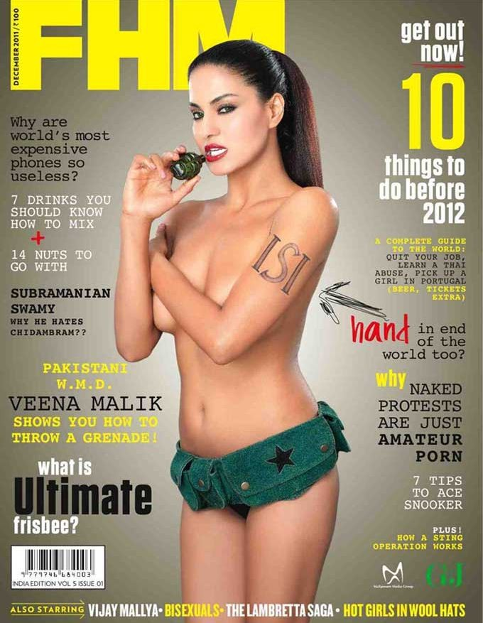 Veena Malik on the FHM Dec Cover