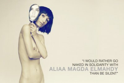 Firoozeh Bazrafkan I would rather go naked in solidarity with Aliaa Magda Elmahdy than be silent