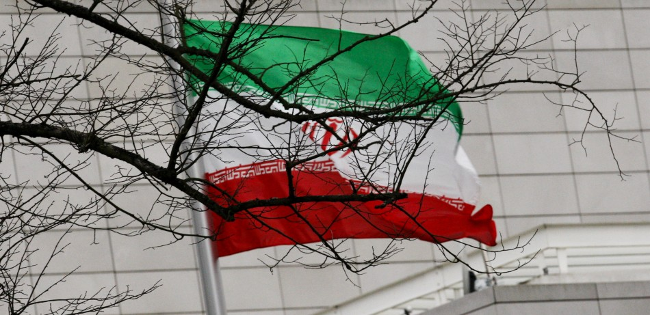 Virtual Iranian Embassy Shut Down