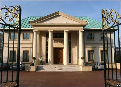 Toprak Mansion 105million