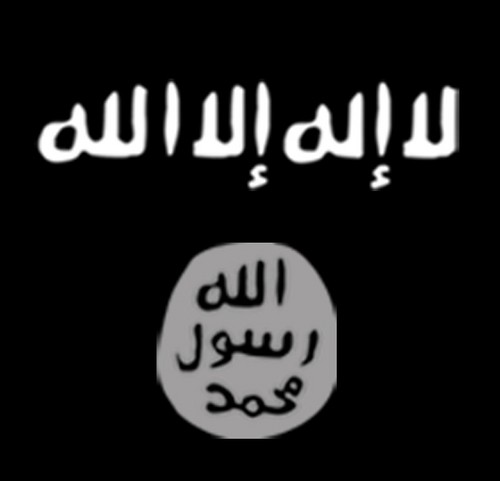 Logo of Somalia's Islamist group al-Shabab posted on the group Twiiter account
