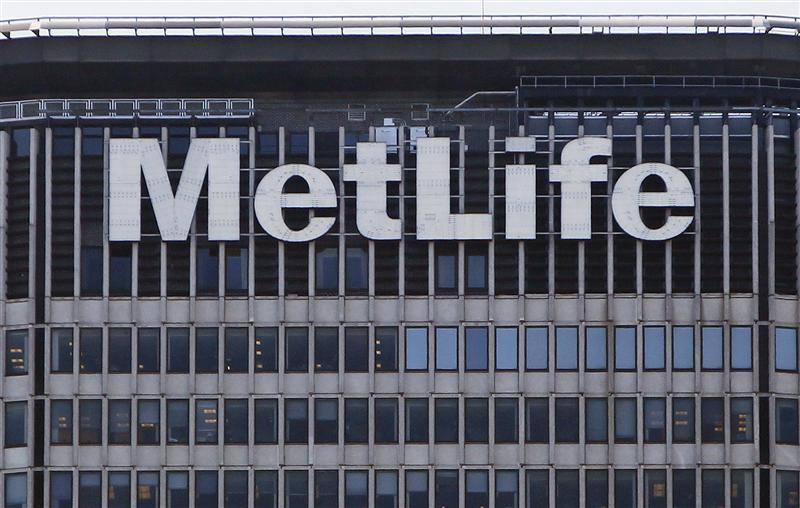 The MetLife building is seen in New York
