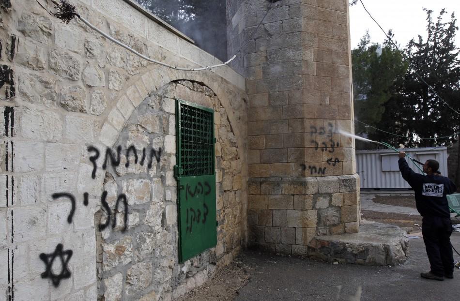 Arsonists Vandalize Jerusalem Mosque