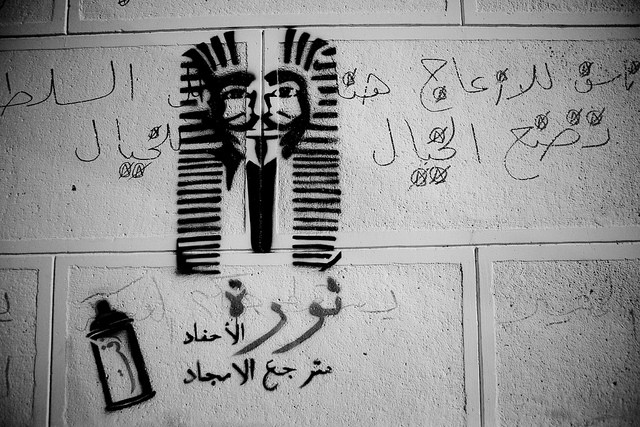 Anonymous Seek to 'Punish' Egyptian Authority's Acts of Brutality