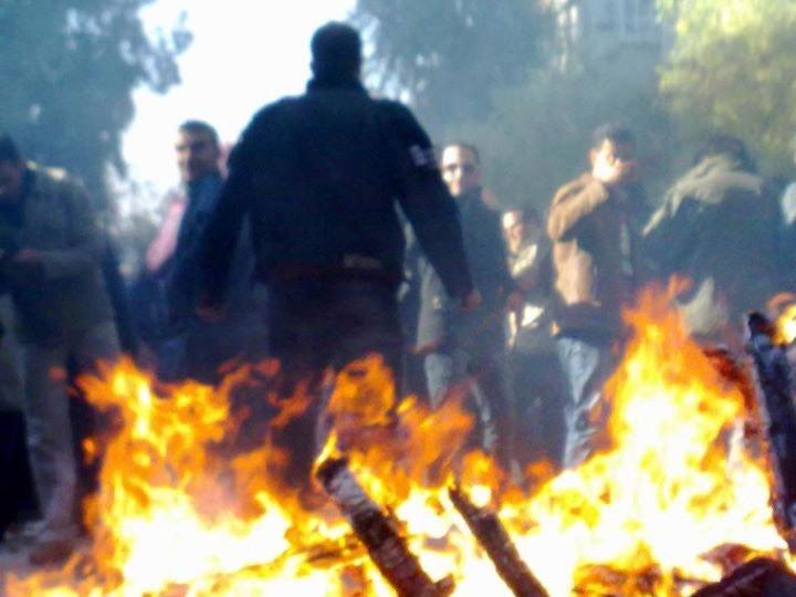 Syrian Unrest