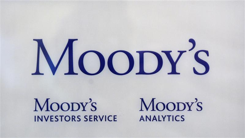 The logo of credit rating agency Moody's Investor Services is seen outside the office in Paris