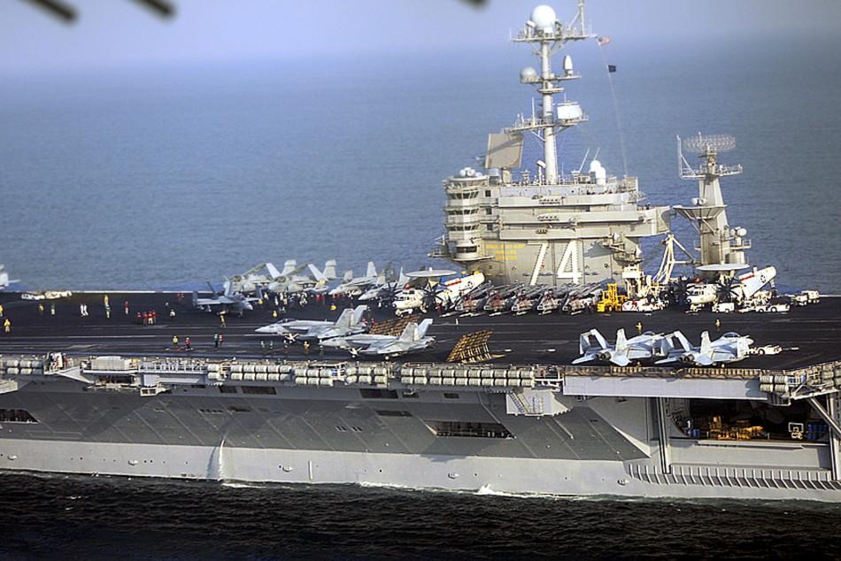 US Aircraft Carrier near Strait of Hormuz