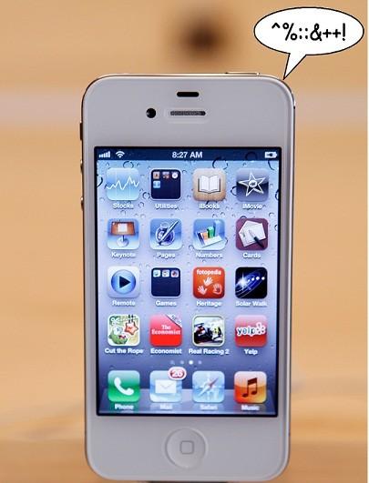 Naughty iPhone 4S