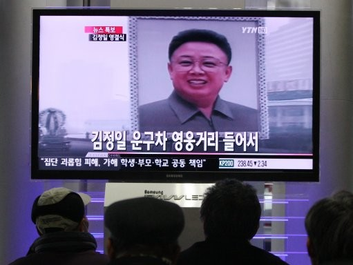 The Future of North Korea