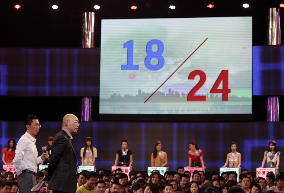 China cuts entertainment TV
