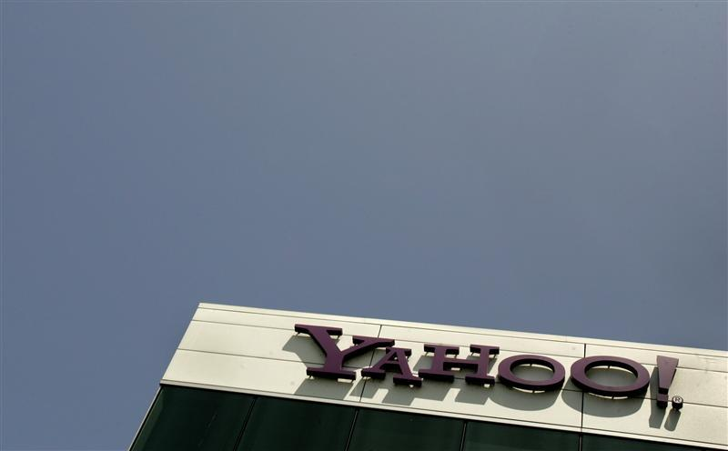 The headquarters of Yahoo Inc in Sunnyvale.